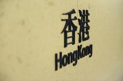 안녕 Hong Kong! :)