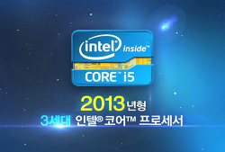 홈쇼핑용 인텔 CPU 소개 영상