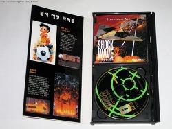 지구공습 2019 (3DO - Shockwave - Invasion Earth 2019) 한글판 오픈케이스