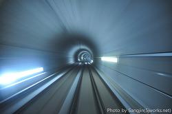 터널 속 질주~!