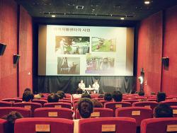 8/13 [워커즈] 릴레이토크 4탄! '자활과 <워커즈>' 후기