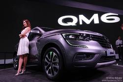 2016 부산모터쇼에서 본 르노삼성 QM6 성공 가능성 점검.