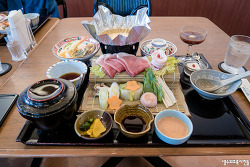 오키나와, 돼지고기 샤부샤부