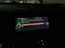 BMW NBT 네비 업데이트
