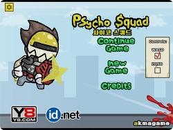 총싸움게임 - 사이코스쿼드
