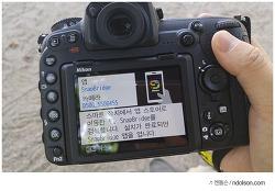 스냅브릿지 사용법, 니콘D500 기능 쉬운 와이파이카메라 DSLR추천