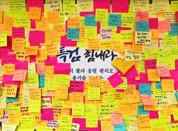 특별수사관 이정원, 특검 비하인드