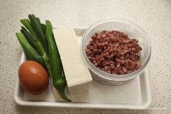 냉장고 파먹기 두번째 소고기 완자 만드는법