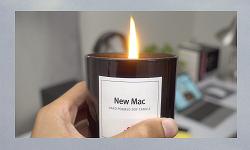 → 맥 개봉 향기를 느낄 수 있는 '뉴 맥 캔들' 사용기 (동영상)