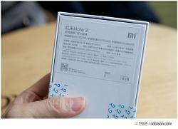 중국 스마트폰 직구, 홍미노트3 스펙과 개봉기
