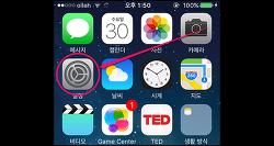 아이폰 저전력모드 [해제]