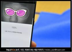갤럭시노트7 홍채인식 속도 후기