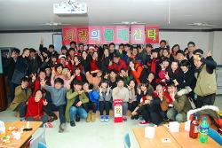 광주푸른청년회의 차별없는 아름다운 세상만들기 2013 사랑의 몰래산타!