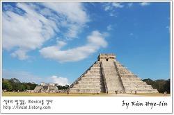 [적묘의 멕시코]유카탄 반도의 마야 피라미드,치첸이사,Chichen Itza
