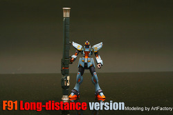 [HGUC] F91 Long range attack version