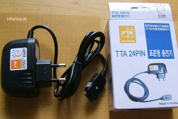 휴대폰 충전기 24핀 TTA인증제품