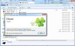 멀티탭 윈도우 탐색기 Clover 추천드립니다.