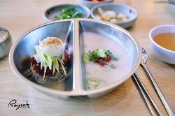 마치 짬짜면처럼 천안 더진국 냉면반 수육국밥 반반메뉴