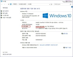 Samsung Link 마지막 버전 다운로드.