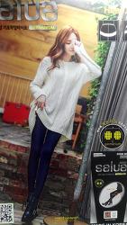 소나무 김나현이랑 너무 닮은 세루아 (salua) 광고 모델