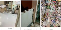 지진 대피 가방 꾸리기:  4인 가족 및 1인 재난 구호 물품 & 평소 비상식량 준비 요령