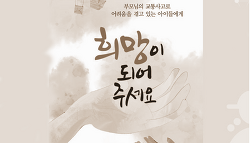 2017년도 하반기 신규 장학생 선발자 발표!
