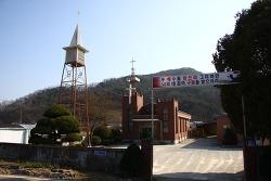 경북 고령 기독교 100년교회 원곡교회