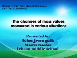 2017 NICE(Network for Inter-Asian Chemistry Educators)와 영재심화연수에서 발표했던 ppt자료 입니다.