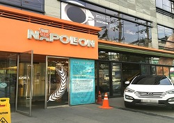 서울 유명한 빵집 나폴레옹제과점 성북본점♬