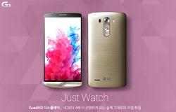 LG 옵티머스 G3 드디어 출시!