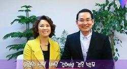김혜선 세번째 결혼, 예사롭지 않았던 과거 발언 풀스토리