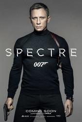 모든 것을 정리하고 떠나는 다니엘 본드와의 작별인사, 007 스펙터 Spectre (2015)