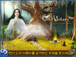 G5게임- Spirit Walkers: 사이프러스 마녀의 저주 HD (Full 버젼) | 무료 알림