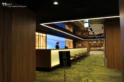 [도쿄 호텔] 신주쿠 프린스 호텔(Shinjuku Prince Hotel)