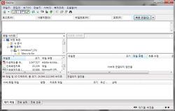 파일질라(FileZilla), 가볍고 편리한 무료 FTP 접속 프로그램