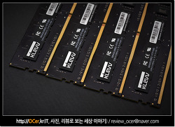 KLEVV DDR4 4GB 스카이레이크와 오버클럭 성능은? ESSENCORE PC4-17000