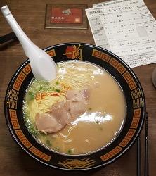일본 후쿠오카 하카타 이치란라멘 가격 주문 본점 위치 영업시간, 개인적인 맛집 평가