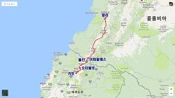 [여행루트] 키토 → 오타발로 → 뚤칸 → 이피알레스 → 깔리