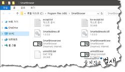 검색 도우미 : SmartBrowser