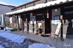 동네 빵집의 매력 나가사키 운젠 카세야카페
