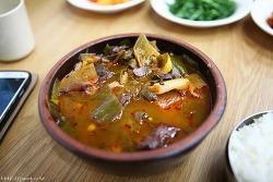 70년 전통이 살아있는 대구 국일따로국밥