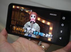 pooq TV(푹TV) 와 벅스음악의 콜라보, 이젠 최신음악듣기 실시간TV보기 1만원으로