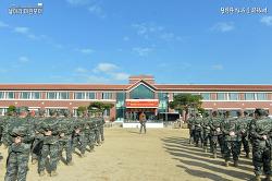 신병 1204기 3, 5교육대 '해병대의 전통, 빨간명찰 수여식'