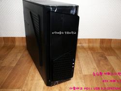 다오테크 M011 USB 3.0 SPATIUM 사용해보기!