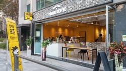 말리커피 방배점 오픈 벤티사이즈 가격? 이수역근처 저렴한 카페추천