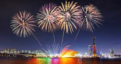 불꽃축제 커플 명당 TOP5! 2016 서울세계불꽃축제 로맨틱하게 즐기기