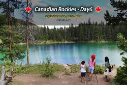 캐나다 록키 (Canadian Rockies) 여행 - Day6 (2015.07.30)