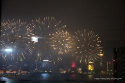 홍콩 불꽃놀이 축제 언제하나