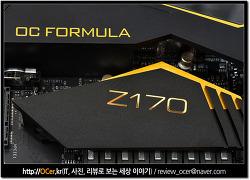 스카이레이크 메인보드 ASrock Z170 OC Formula 디앤디컴 개봉기