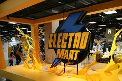 다양한 전자제품과 IT제품을 체험할 수 있는 일렉트로마트